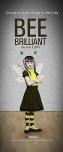 spell2014banner (1)